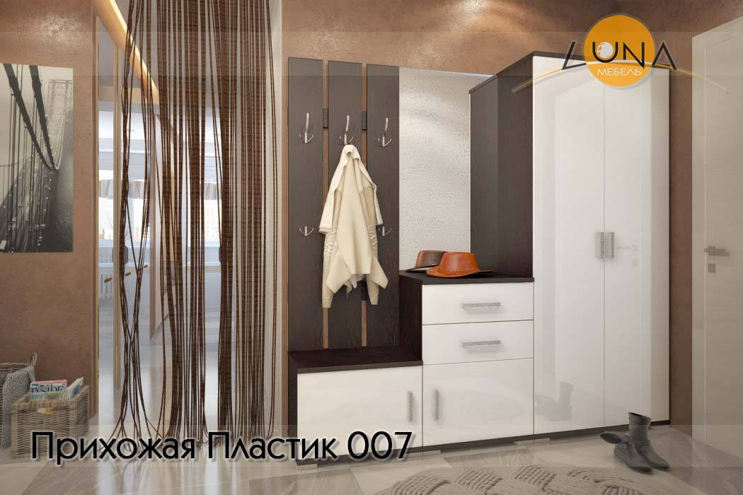 Шкаф купе в прихожую: встроенные модели, современный дизайн, особенности использования встроенных шкафов + фото - видео