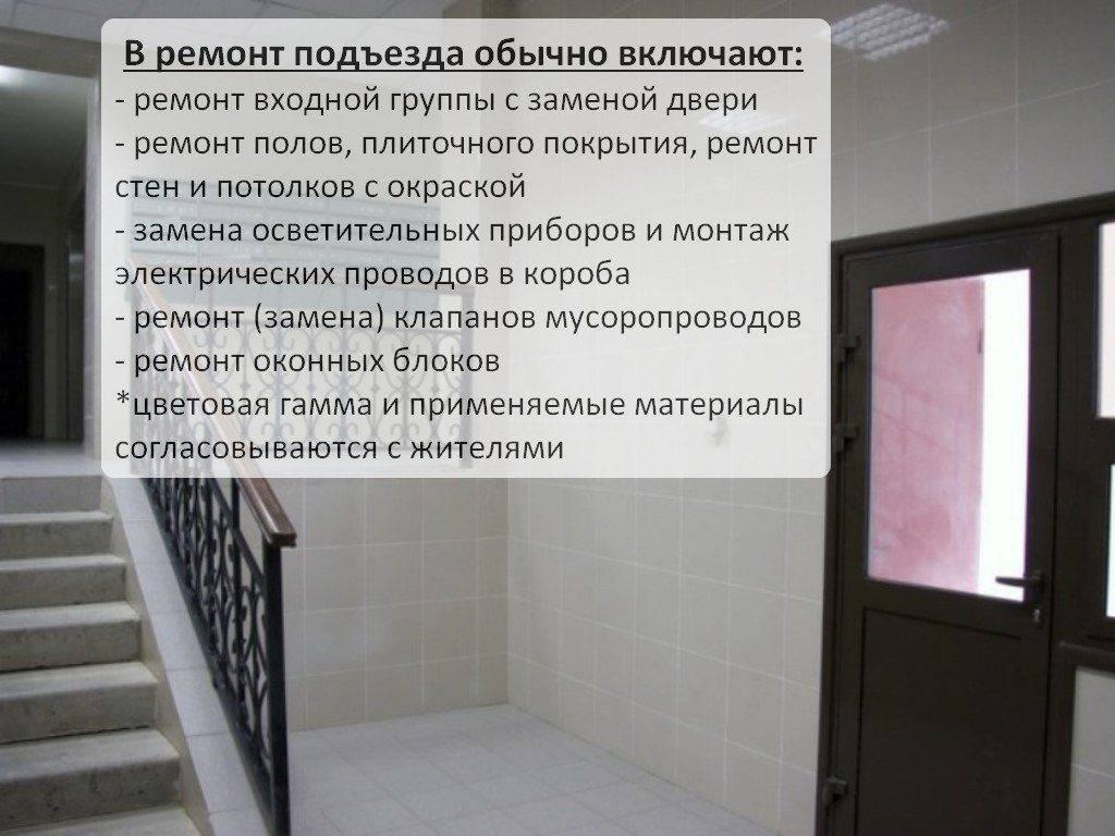 Кому белорусы обязаны открыть дверь - объясняет юрист | белорусский партизан