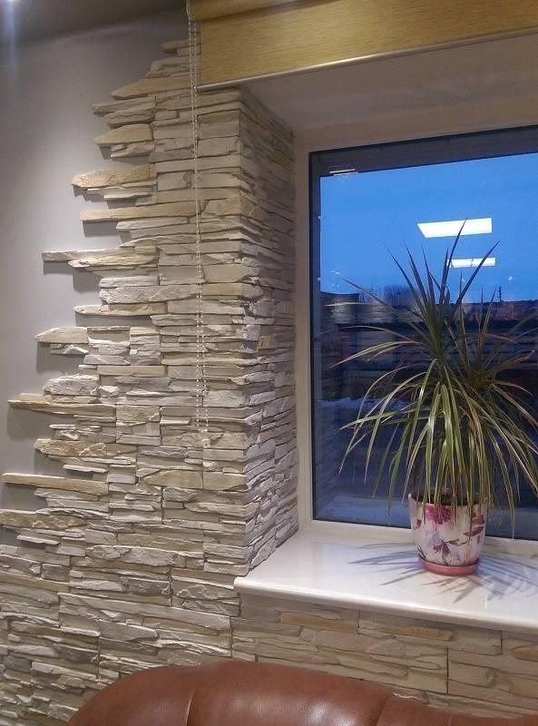 Отделка стен камнем: выбор материала и варианты оформления интерьера (60 фото) | дизайн и интерьер