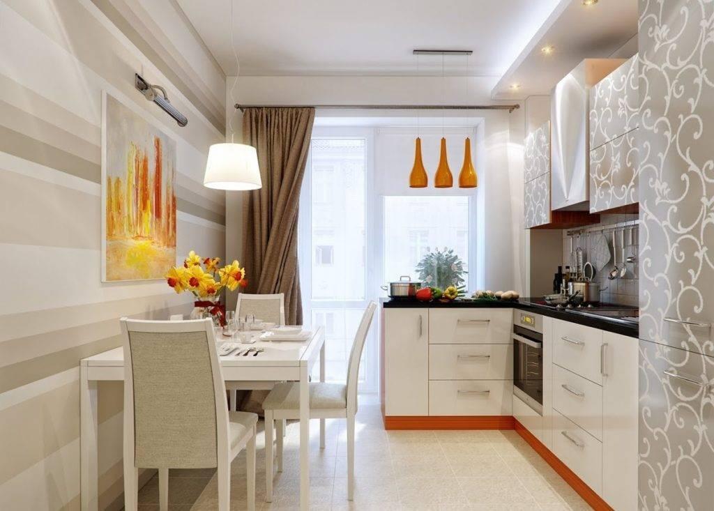 Дизайн кухни 13 кв.м.: планировка, зонирование, стиль - 75 фото