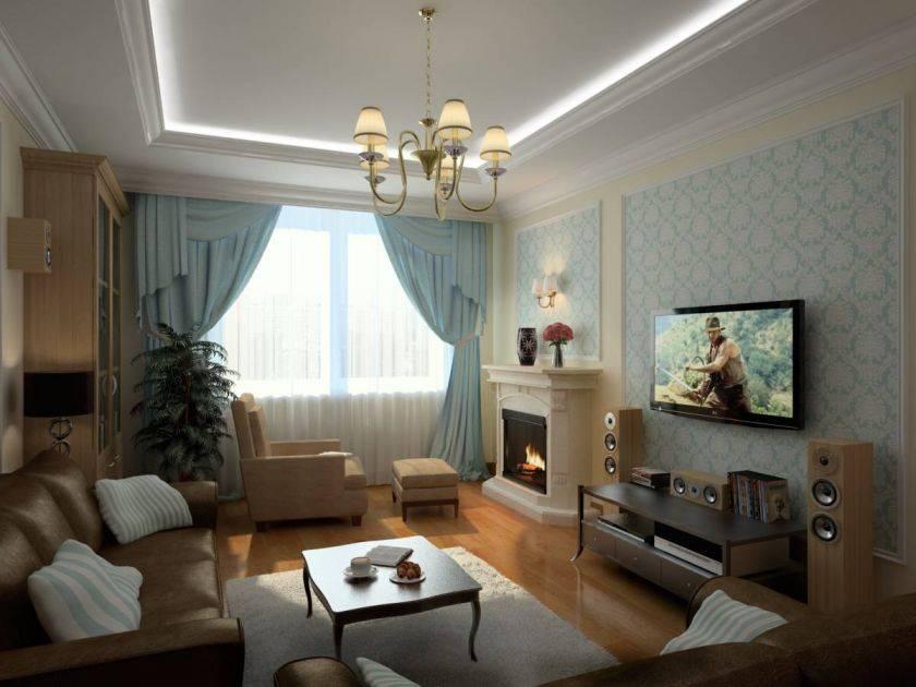 Дизайн интерьера гостиной комнаты площадью 17 кв м