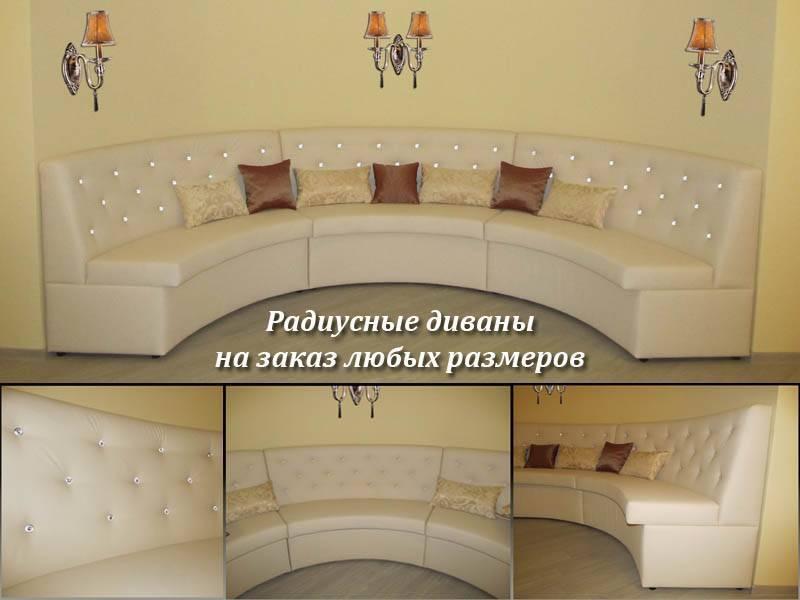 Угловые диваны в гостиную (94 фото): большой мягкий диван, выбираем размеры для маленькой гостиной, красивые идеи дизайна в интерьере
