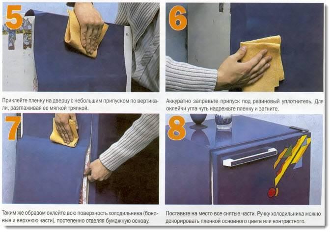 Как обклеить шкаф самоклеющейся пленкой фото, как клеить самоклейку на мебель?