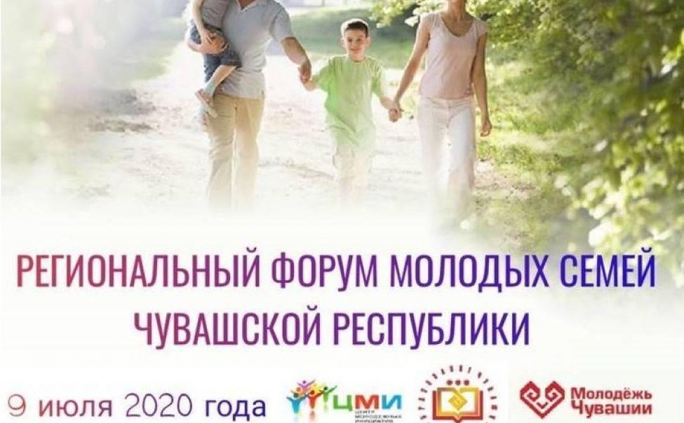 Социальные выплаты молодым семьям в2021 году: что положено и как получить