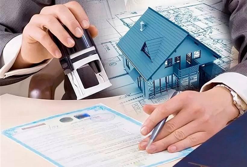 Какие сделки с недвижимостью следует оформлять у нотариуса