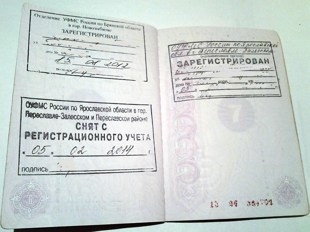 Возможна ли прописка в апартаментах в москве