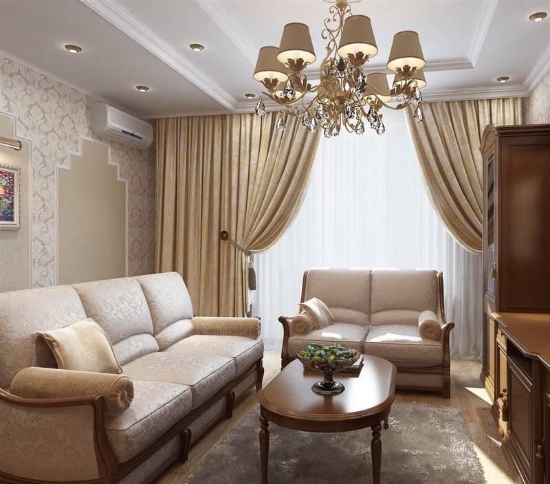 Дизайн гостиной комнаты 17 кв. м. в панельном доме, квартире: 50 фото