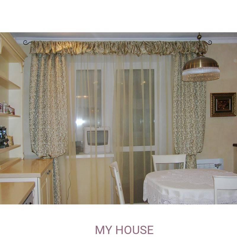 Выбор штор на кухню с балконной дверью