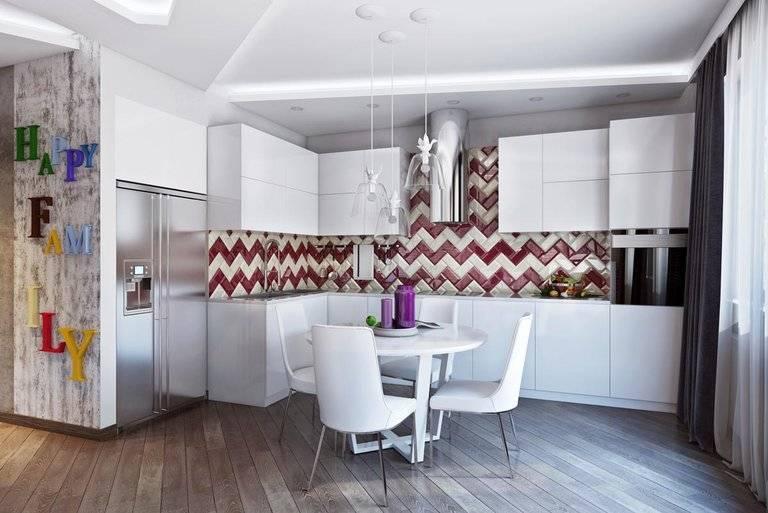 Современный дизайн кухни - идеи 2016 (40 фото)