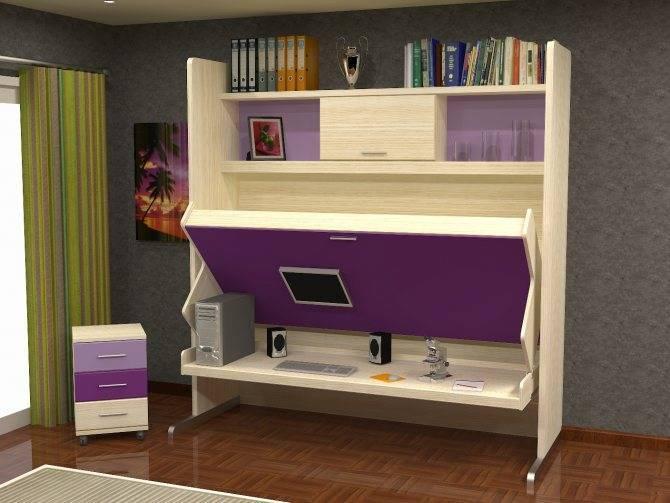 Однокомнатная квартира с детской, грамотное обустройство с фото