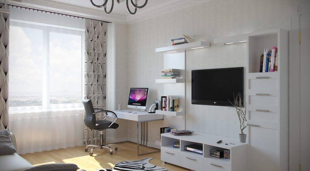 Уютная гостиная с рабочим местом: 4 плюса интерьера