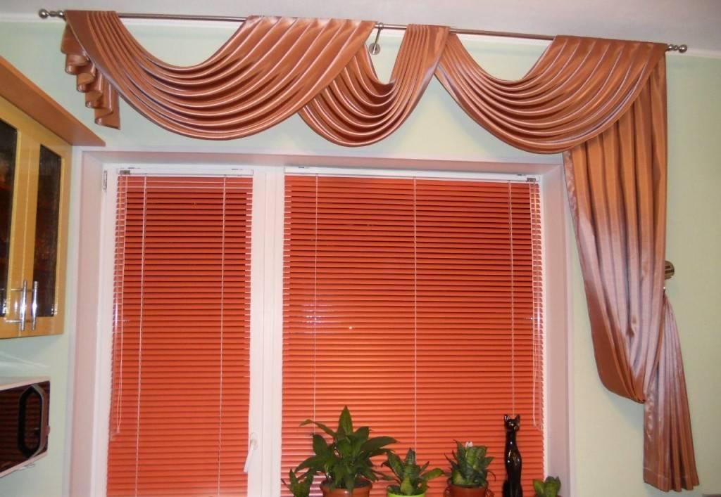 Ассиметричные шторы - 88 фото лучших идей оригинального дизайна!