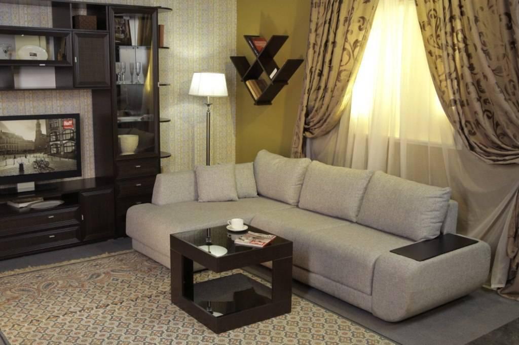 Варианты расстановки мебели в интерьере зала