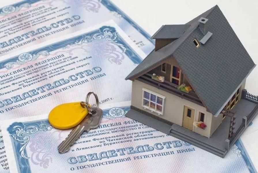 Депозит нотариуса при сделках с недвижимостью: стоимость услуги, алгоритм действий при проведении финансовых расчетов, а также преимущества и недостатки способа моя недвижимость