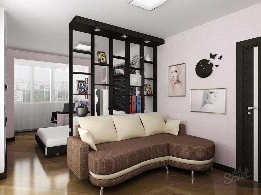 Зонирование комнаты на спальню и гостиную (70 фото)