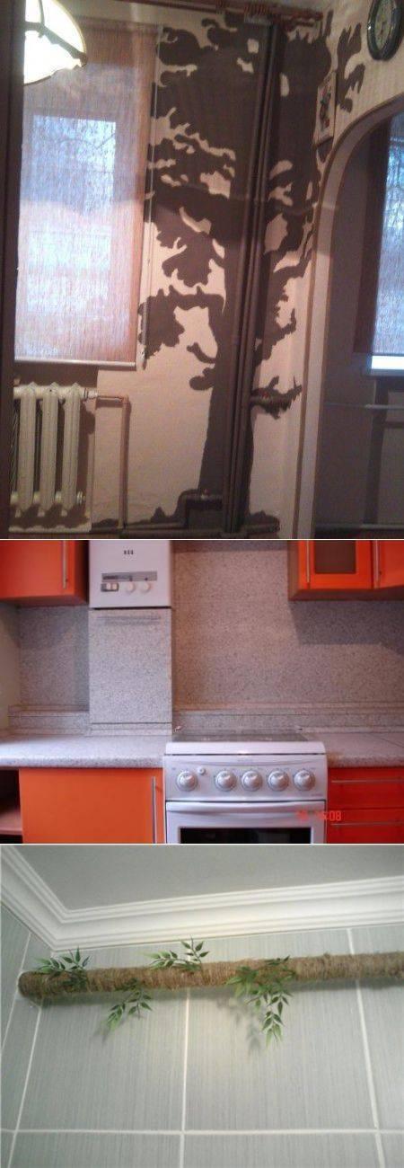 Удачные идеи для тех, кто хочет при ремонте кухни спрятать газовую трубу