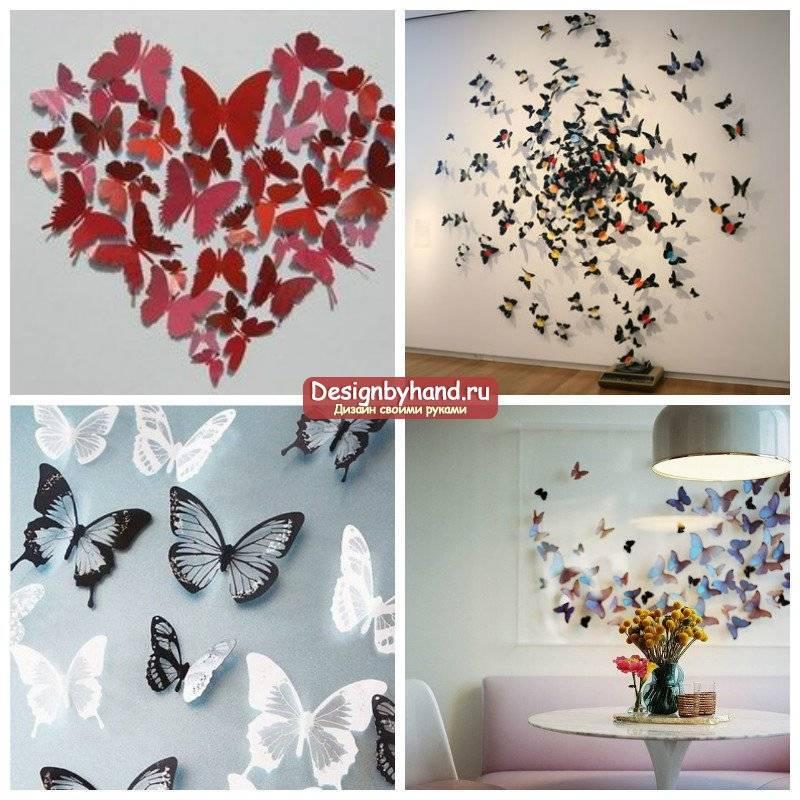Бабочки на стену (75 фото)