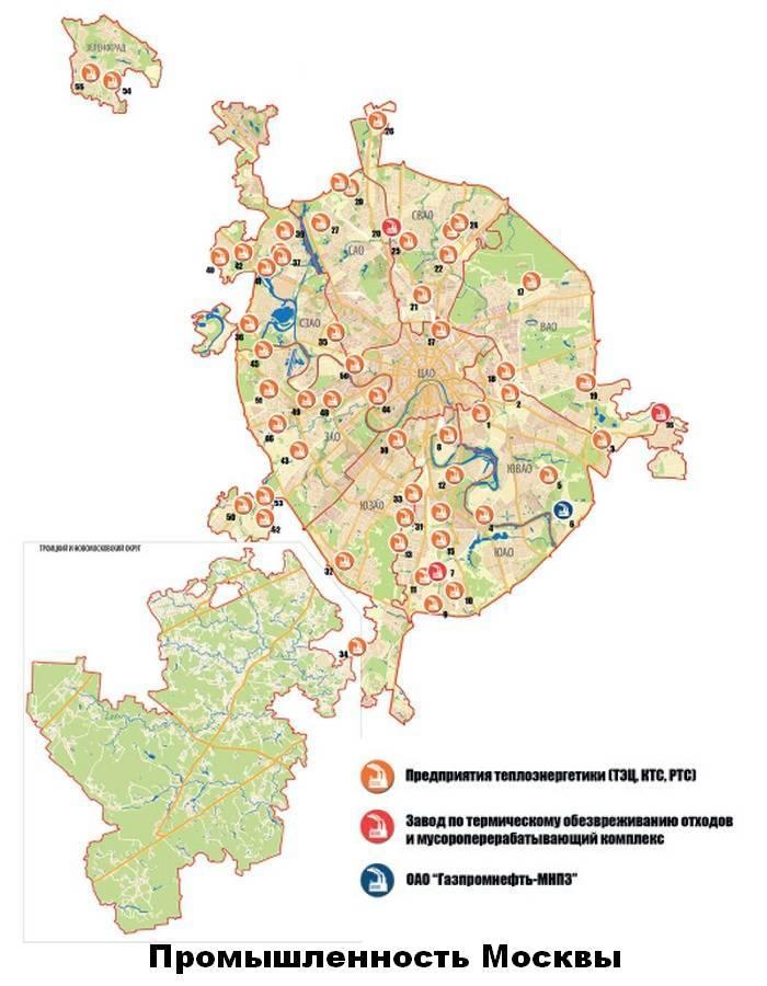 Самые безопасные районы москвы в экологическом и криминальном плане