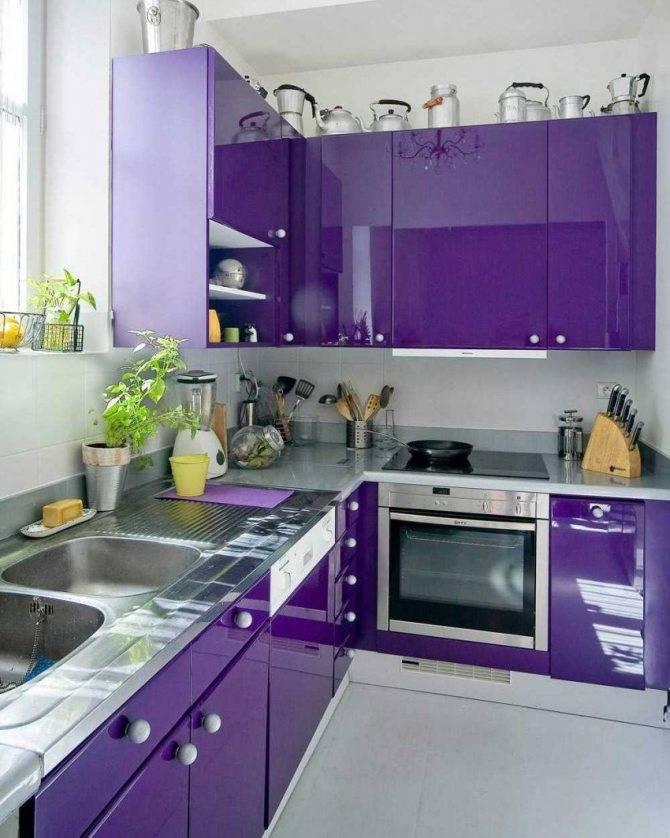 Создание интерьера фиолетовой кухни - 68 фото примеров