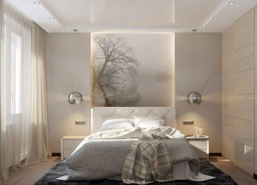 Дизайн спальни 9 кв м в современном стиле