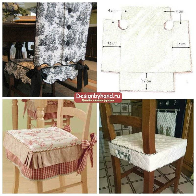 Чехлы на стулья своими руками: выбор материала, выкройки, пошив и изготовление чехлов на стулья (105 фото)
