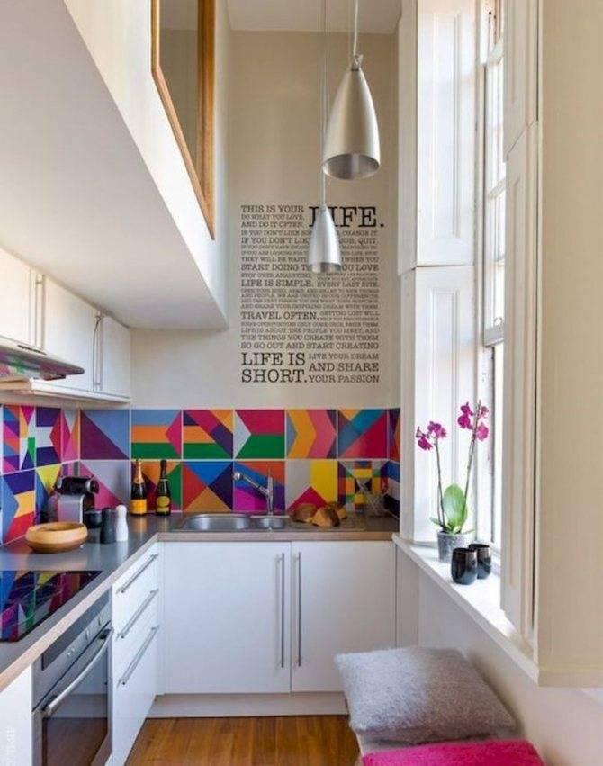 Дизайн кухни 4 кв. м (48 фото): оформление интерьера кухни 4 квадратных метра с холодильником и газовой колонкой, выбор кухонного гарнитура