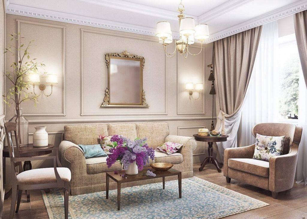 Интерьер гостиной в классическом стиле (83 фото): «классика» и «неоклассика» для типовой комнаты, модные тенденции - 2021 в оформлении зала, красивые примеры