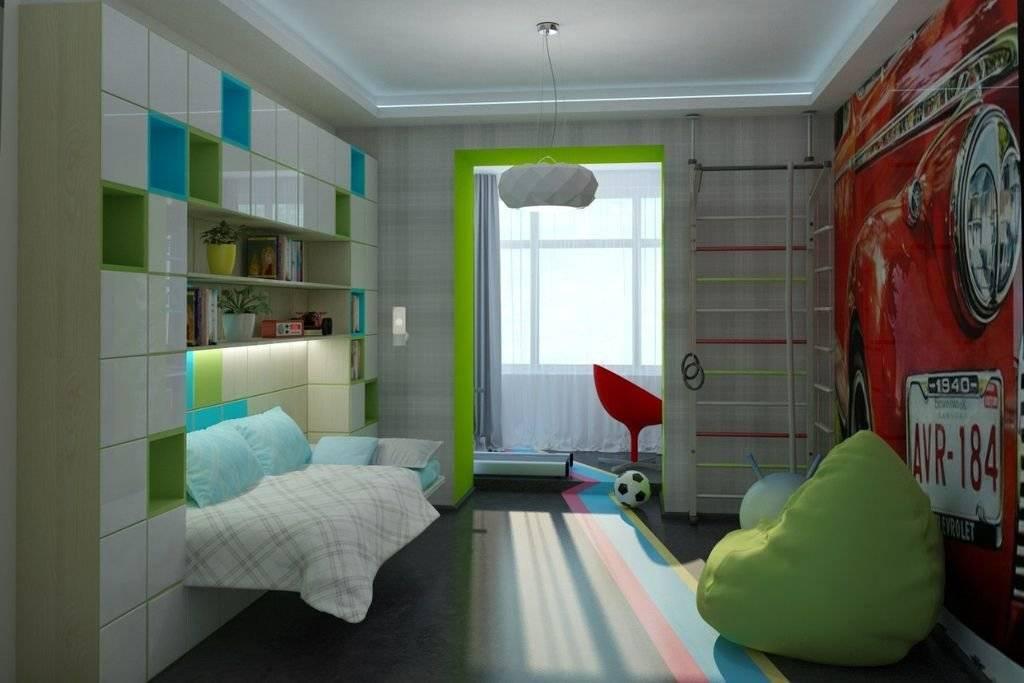 Детская 15 кв. м.: планировка интерьера и советы как организовать и оформить стильный дизайн детской. зонирование комнаты: уютная детская и комфортная спальня на площади