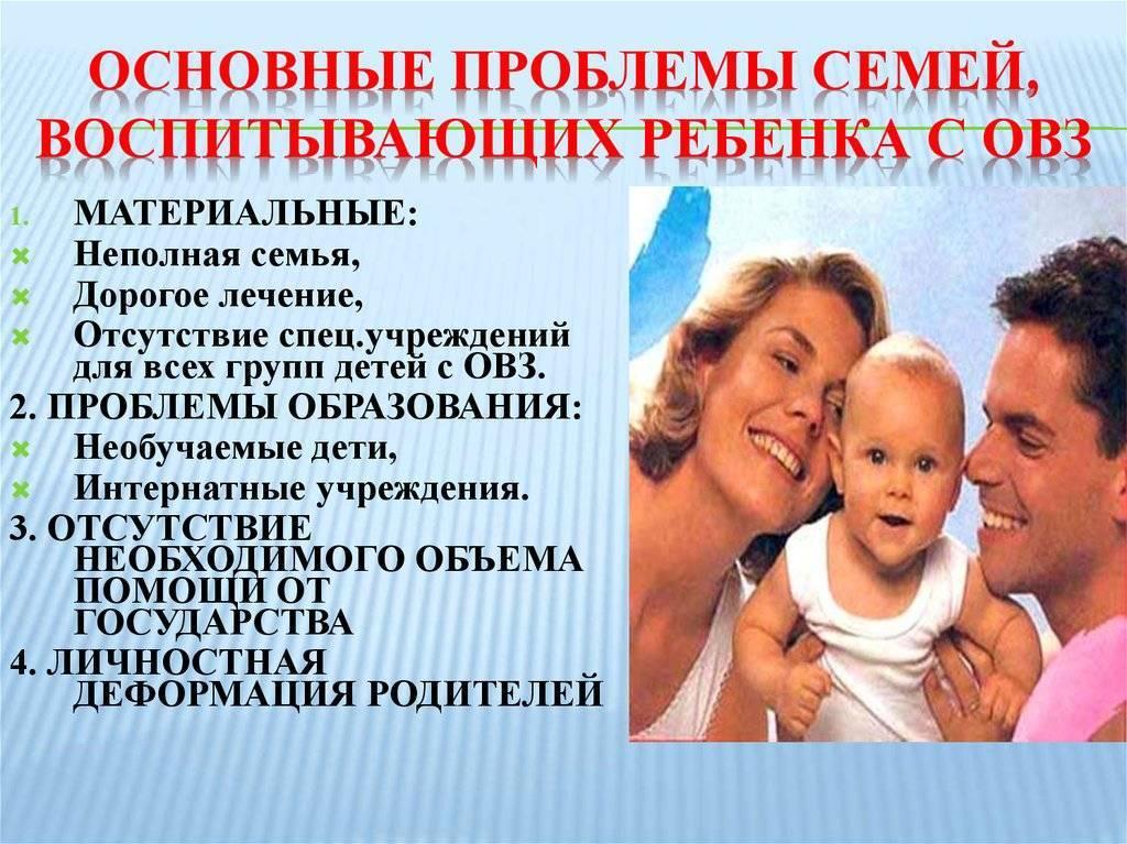 Социальная поддержка молодых семей в россии: какие программы продолжают действовать в 2020 году