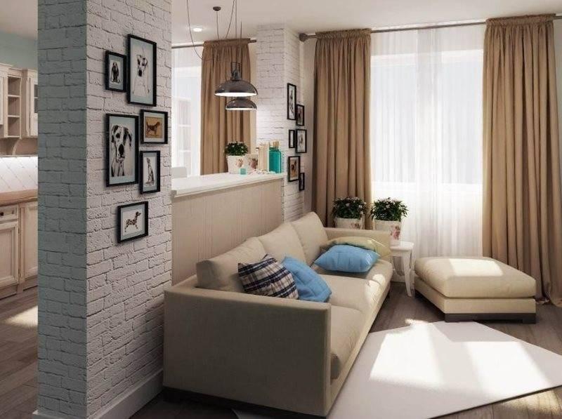 Лучшие идеи зонирования пространства — варианты разделения и распределения пространства для небольших квартир (135 фото)