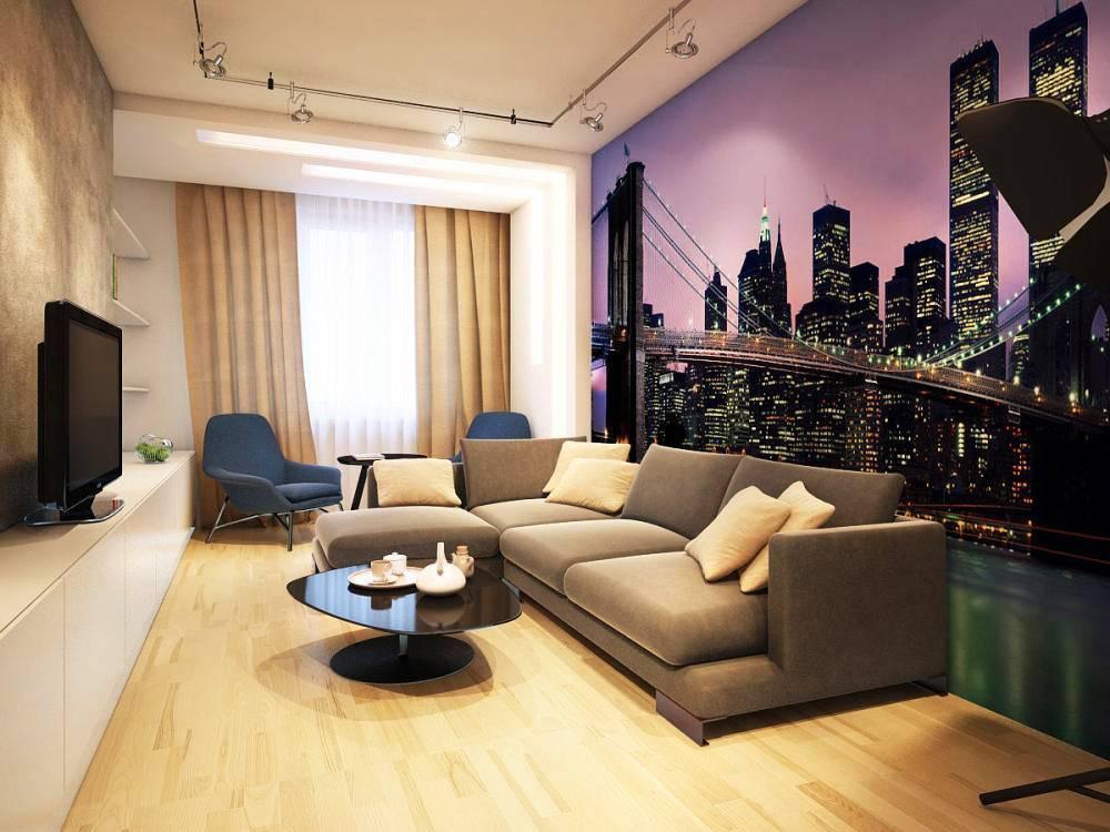 Варианты дизайна зала 18 кв м в квартирах