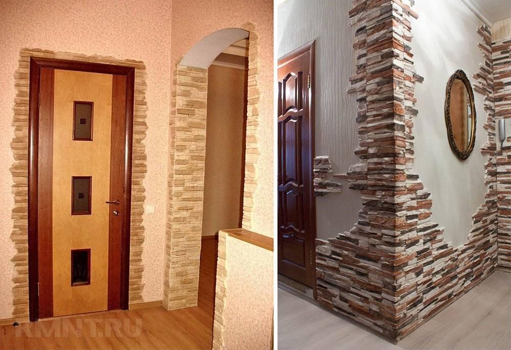 Отделка дверного проема декоративным камнем: фото, преимущества, стилистические приемы и описание работ