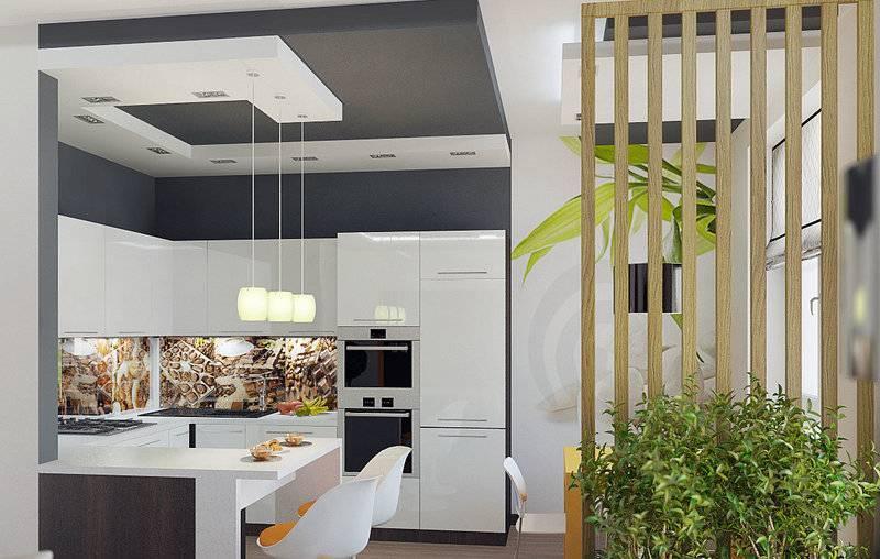 7 шагов дизайна и обустройства кухни-гостиной