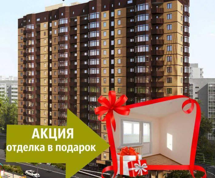 Где найти новостройки с максимальными скидками? - рынок жилья - газета bn.ru