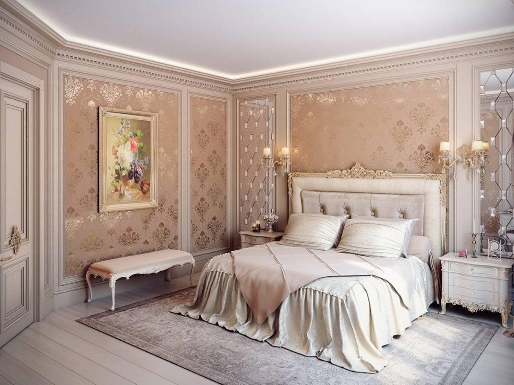 Интерьер спальни в классическом стиле - 30 лучших фото