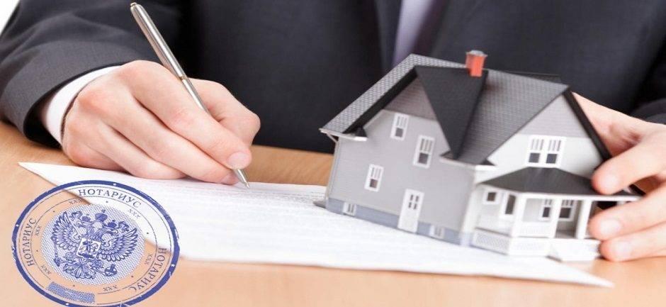 Нотариальное удостоверение сделки – гарантия или лишние траты?