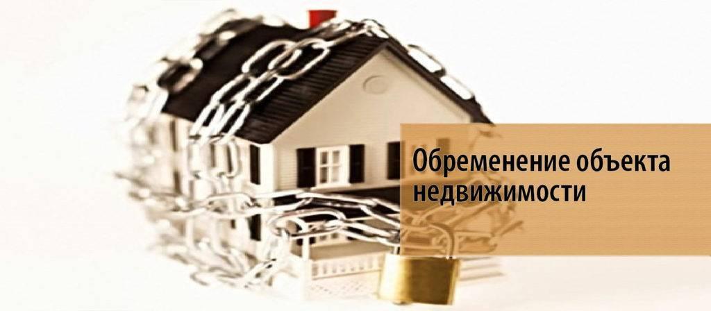 Какие вопросы задать застройщику при покупке квартиры в новостройке