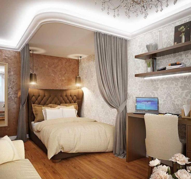 Идеи зонирования комнаты на спальню и гостиную 18 кв.м