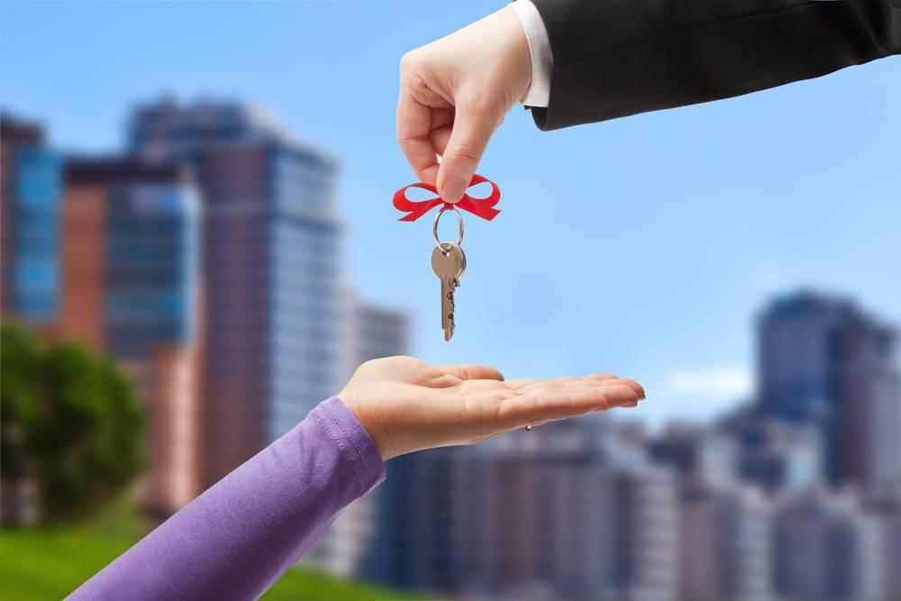 Как действовать после покупки квартиры