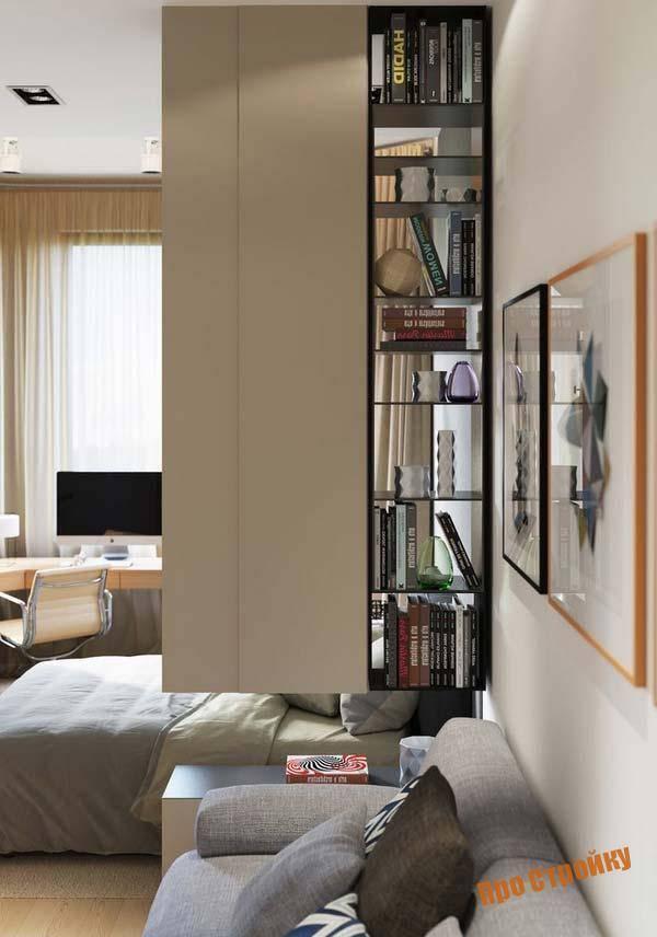 Как разделить комнату на две зоны: идеи и решения
