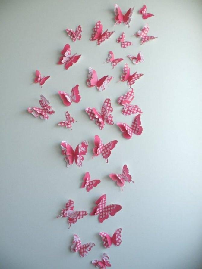 Как сделать бабочку — выбор материалов, пошаговый мастер-классы, фото примеры