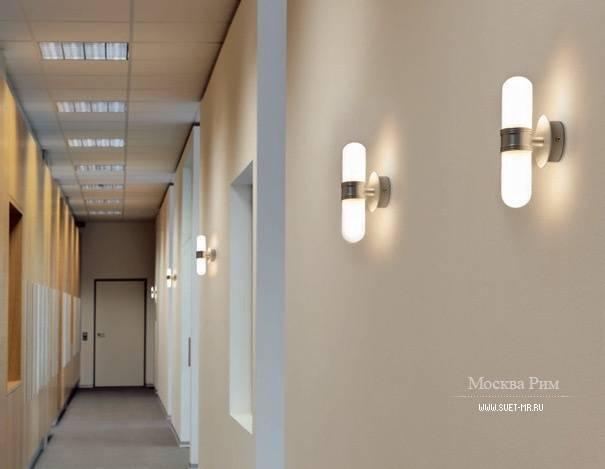 Интересные варианты настенных светильников для коридора и прихожей
