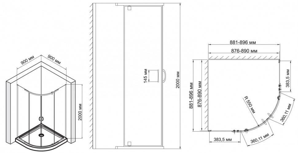 Душевая кабина: размеры и параметры