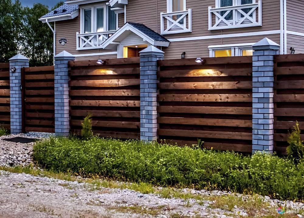 Современные заборы для частного дома - фото примеров