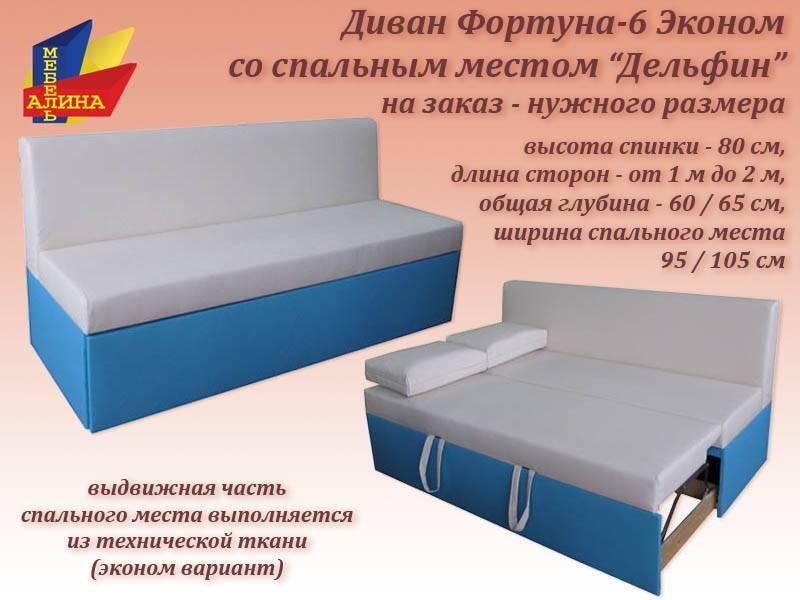 Маленькие диваны для кухни: 5 правил размещения (+35 фото)