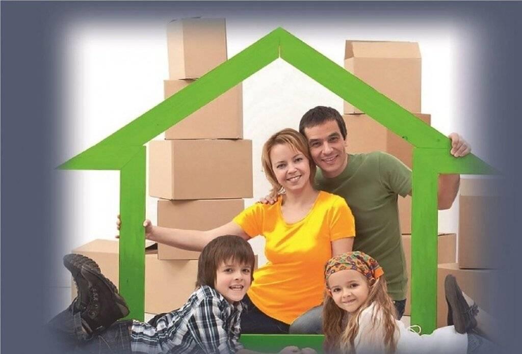 Программа «молодая семья» в регионах