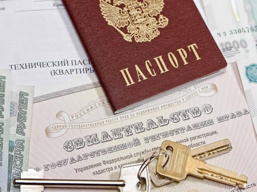 Прописка в апартаментах (регистрация) в 2020 году - новый закон, можно ли, без права, что значит, временная, постоянная