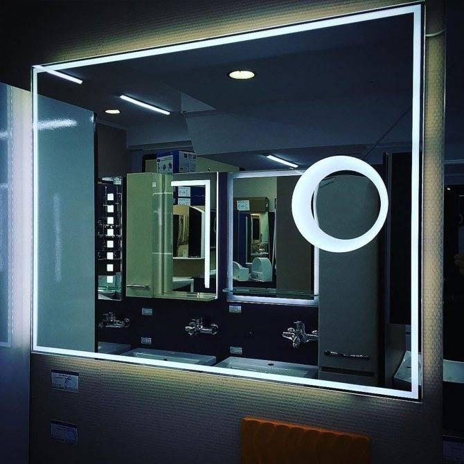 Зеркало в ванную с подсветкой: обзор моделей, какое купить