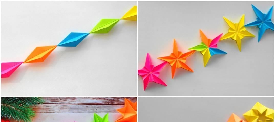 Гирлянда из бумаги на новый год: как можно сделать длинную и красивую? 100+ легких поэтапных фото своими руками
