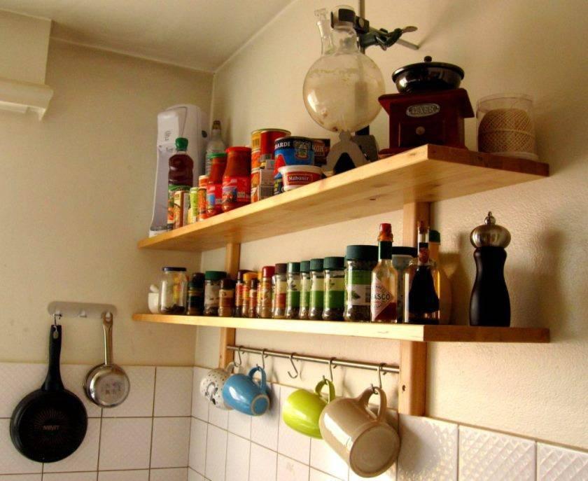 Свежий взгляд на навесные полки для кухни